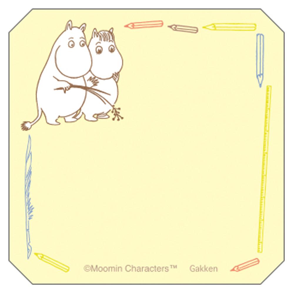 MOOMIN ムーミン<br>付箋(Yellow×Blue)