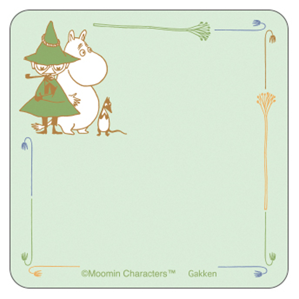 MOOMIN ムーミン<br>付箋(Green×Brown)