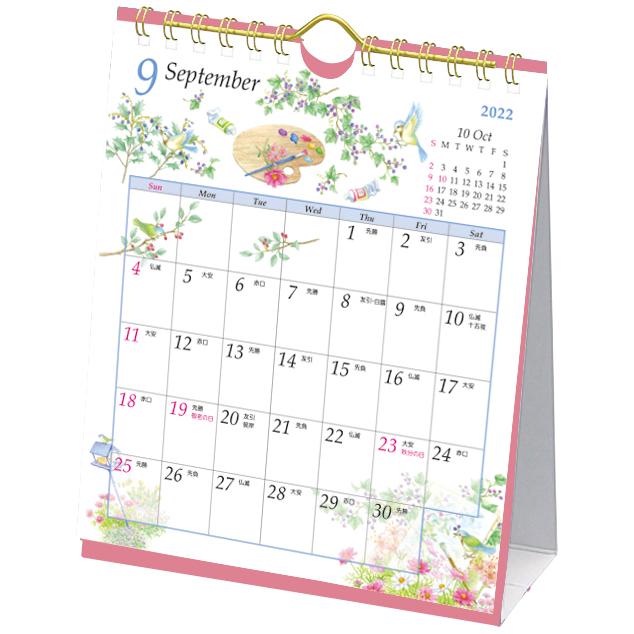 ガーデン卓上カレンダー