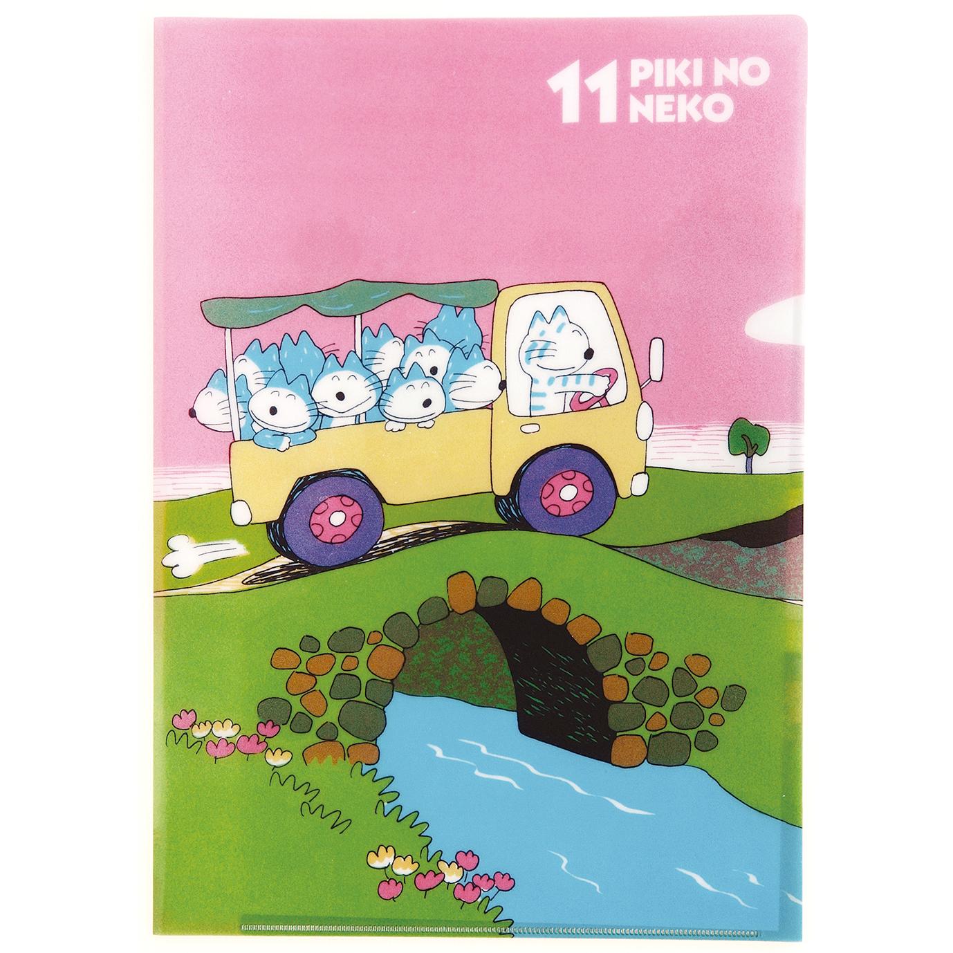 11ぴきのねこ 馬場のぼる<br> A4ダブルファイル(トラック)
