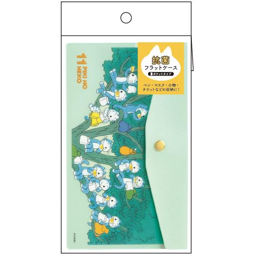 11ぴきのねこ 馬場のぼる<br> 抗菌フラットケース(木の上)