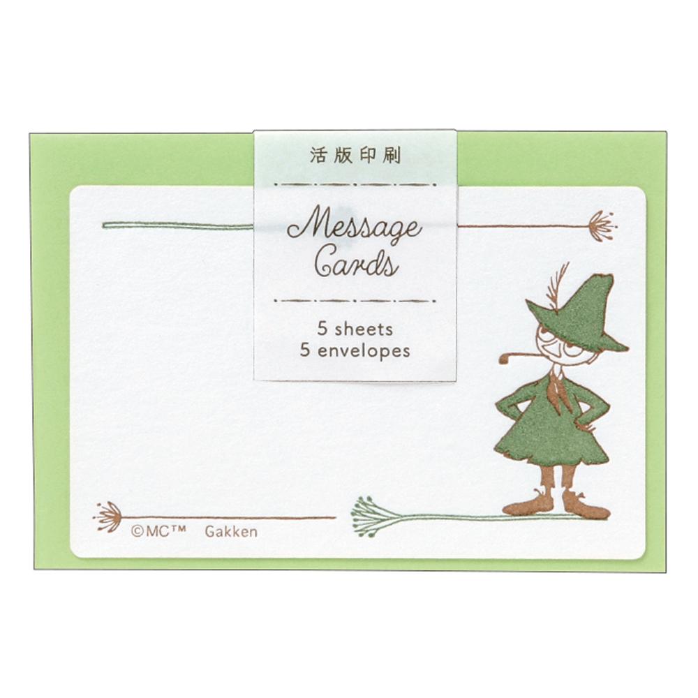 MOOMIN ムーミン<br>活版ネームカード(スナフキン)